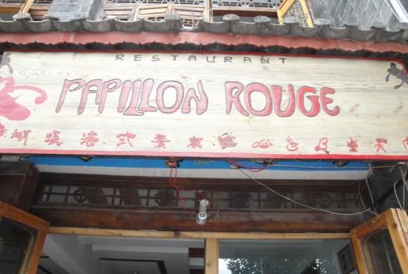 Papillon Rouge in Lijiang, China