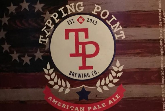 Tipping Point Brewery in Hong Kong
